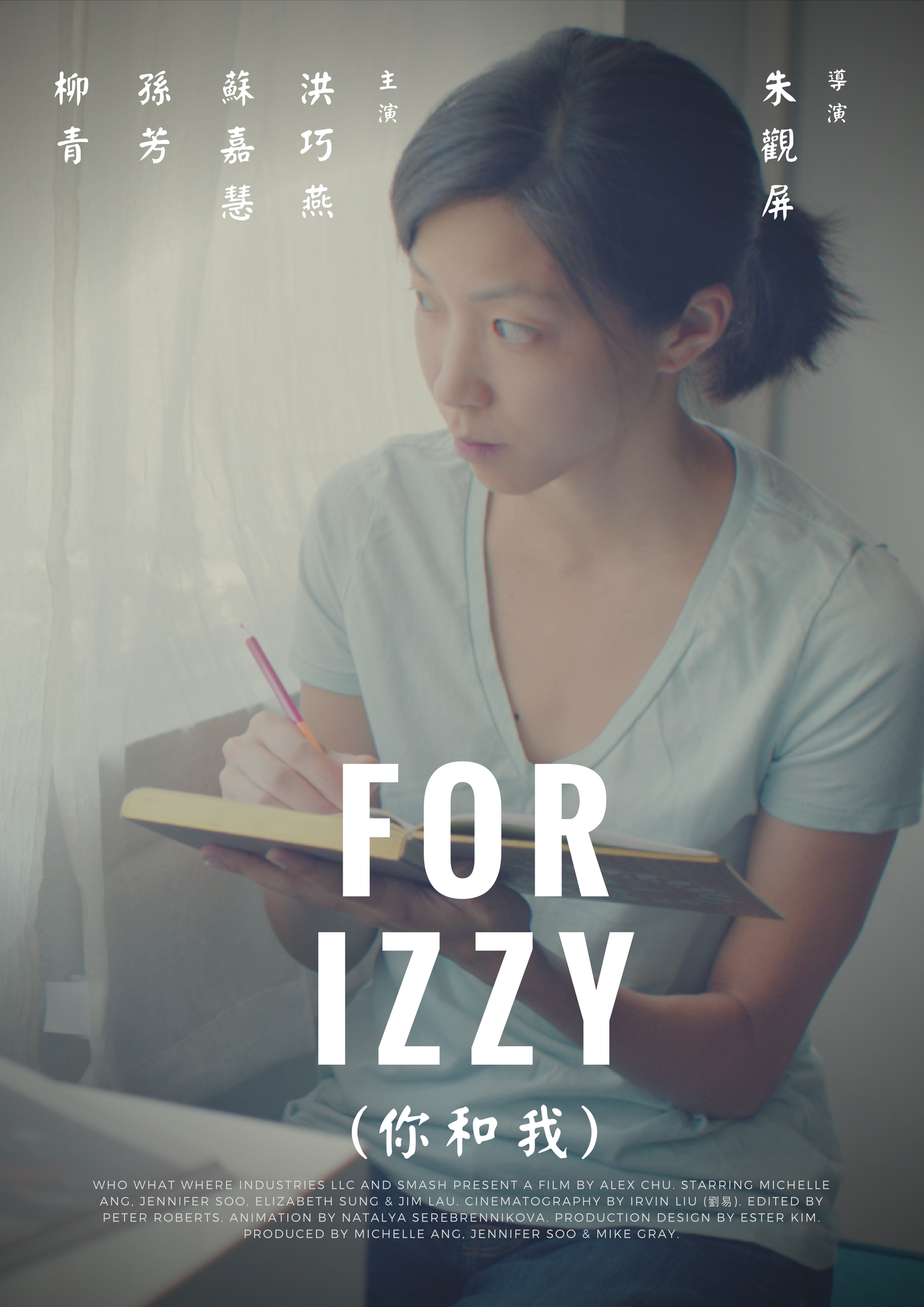 for izzy chinese jenny soo