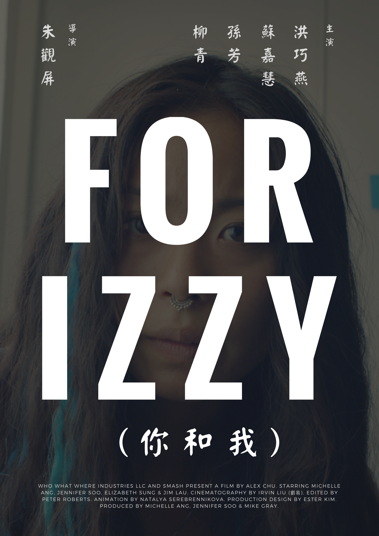 for izzy chinese michelle ang